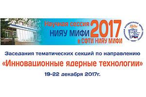 Снежинский городской портал подать объявление авито г киселевск подать объявление